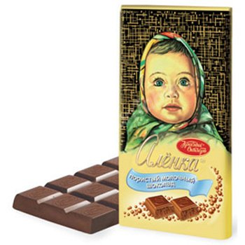 Alenka-Chocolate.jpg